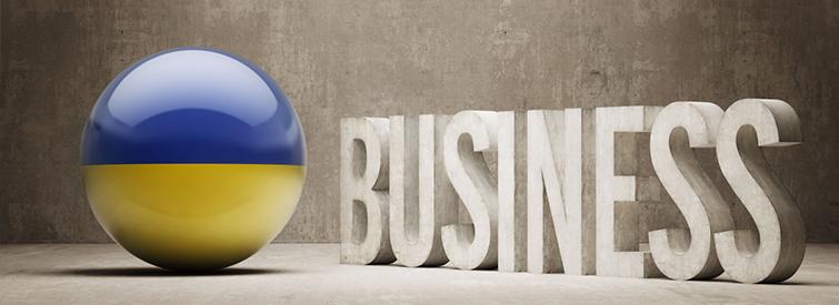 регистрация бизнеса в Украине
