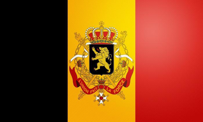 Регистрация компании в Бельгии