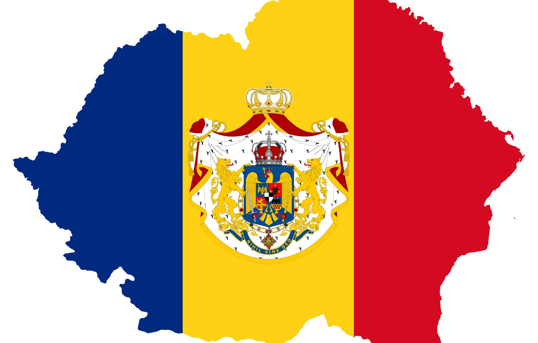 реєстрація бізнесу в Румунії
